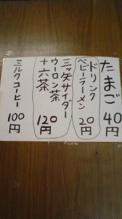 100829_1522~02.jpg