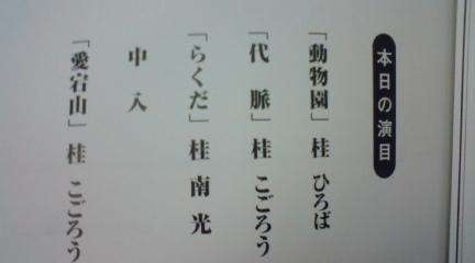 100423_2308~01_0001.jpg