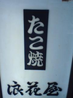 100627_1647~01.jpg