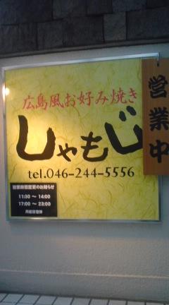 100918_1647~01.jpg
