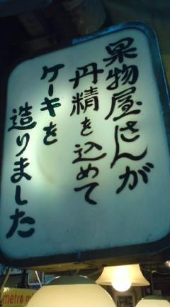 101001_1629~01.jpg