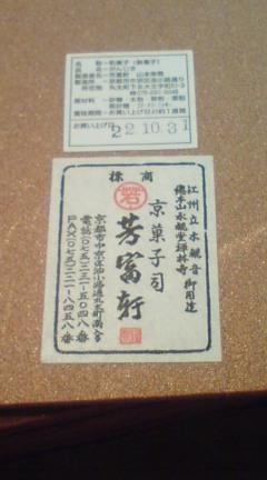 101031_1947~01.jpg
