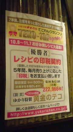 101111_1500~01.jpg