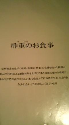 101104_1802~01.jpg