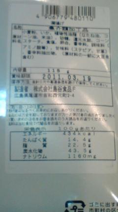 101126_1024~01.jpg