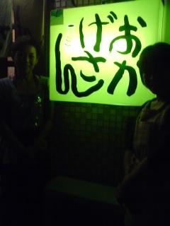 110212_2012~01.jpg