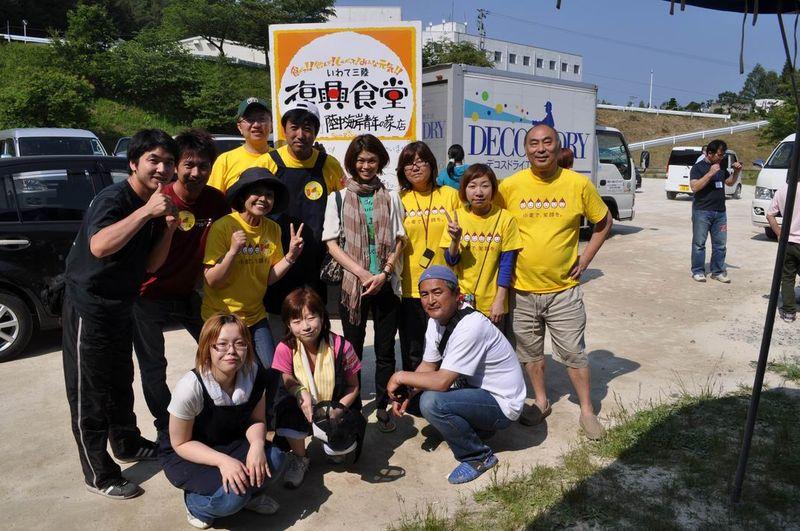 麻生さんチームと サイズ変更fukko_0619_118