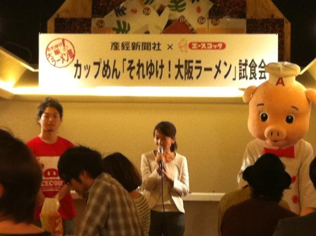 大阪ラーメンIMG_0653