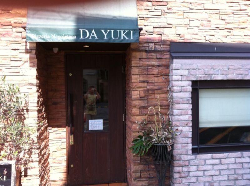 DayukiIMG_0020