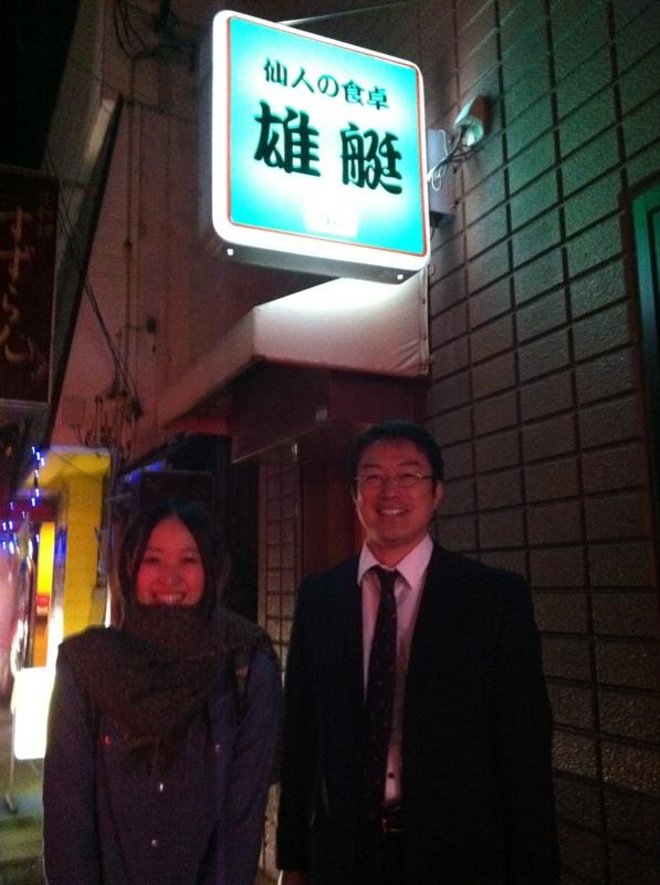 IMG_9949.jpg八戸ゆうさん表