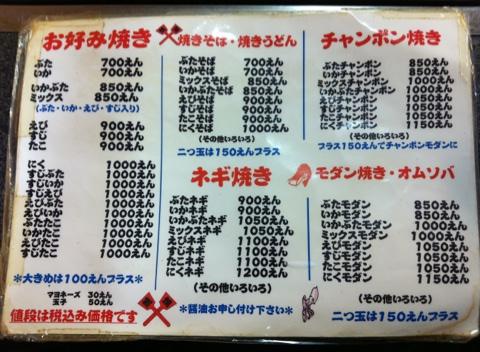 回転IMG_7349.jpgjuuuu,menu