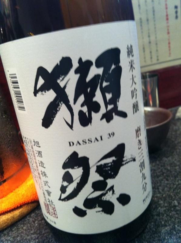 IMG_2127.jpgさんくだっさい酒