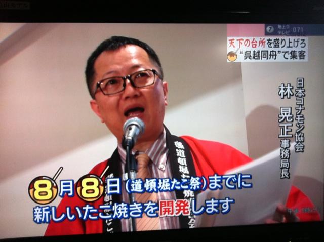 IMG_5823.jpghayappi