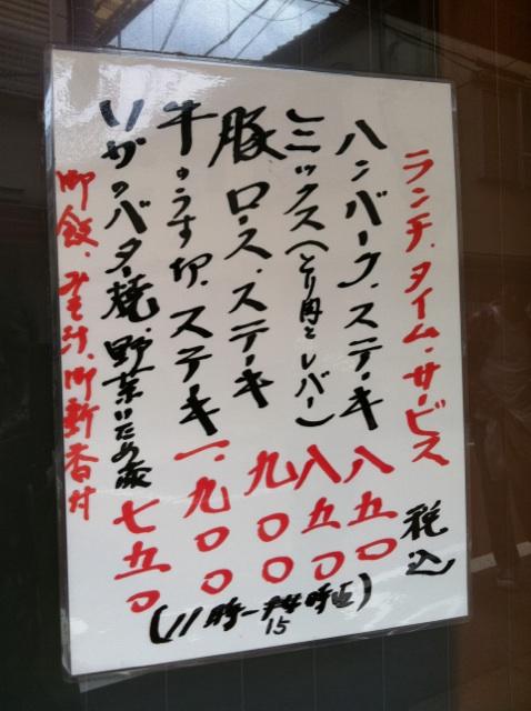 IMG_5831.jpgハンバーグ定食