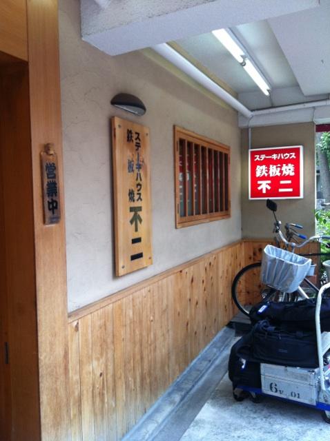 IMG_4291.jpgふじ表
