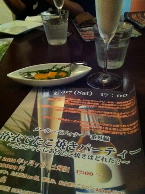 IMG_1109.jpg前菜、チラシ