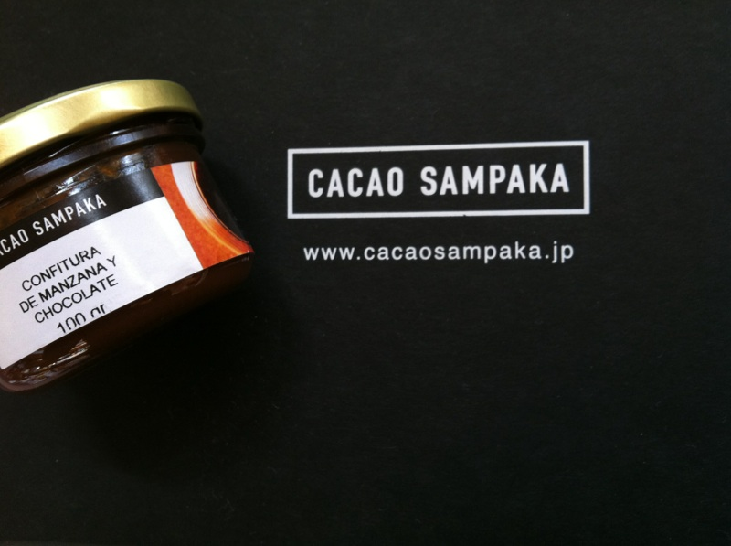 IMG_5396.jpgカカオサンパカ