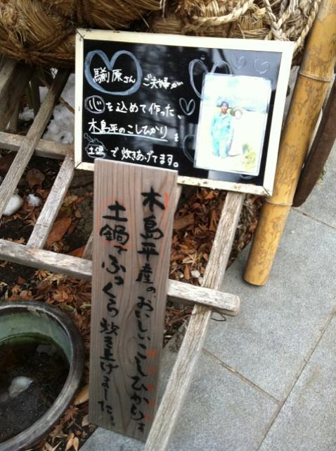 IMG_2379.jpg太郎米