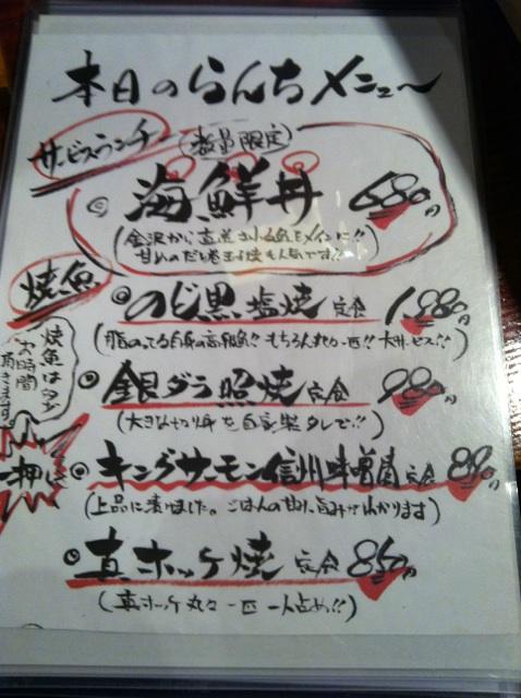 IMG_7715.jpg太郎ランチメニュー