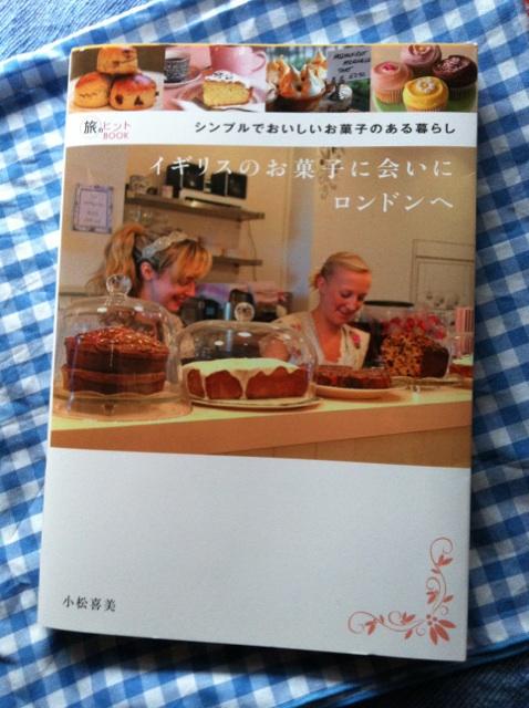 IMG_7636.jpgロンドンお菓子