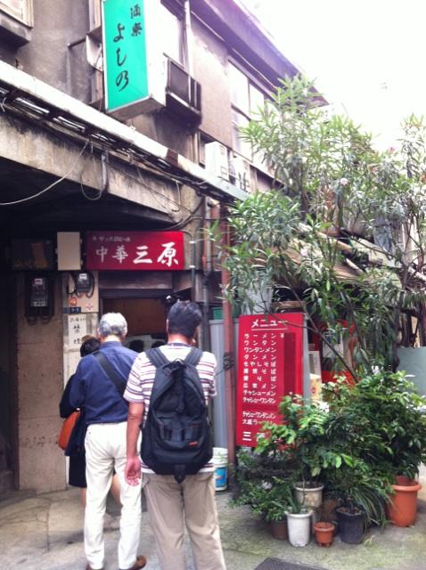 IMG_9559.jpg中華三原