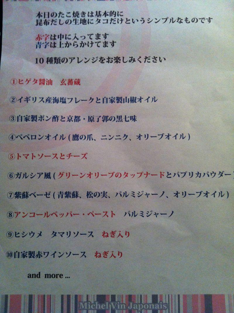 写真.JPG10shutakoyaki