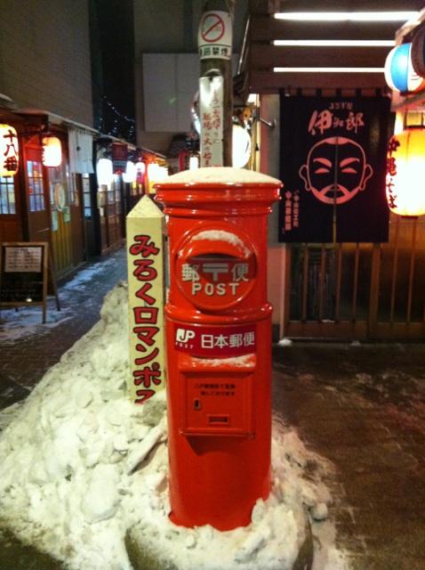 IMG_3817.jpg雪のみろく横丁