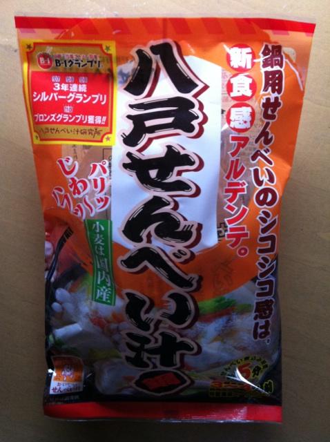 IMG_4598.jpgせんべい汁商品