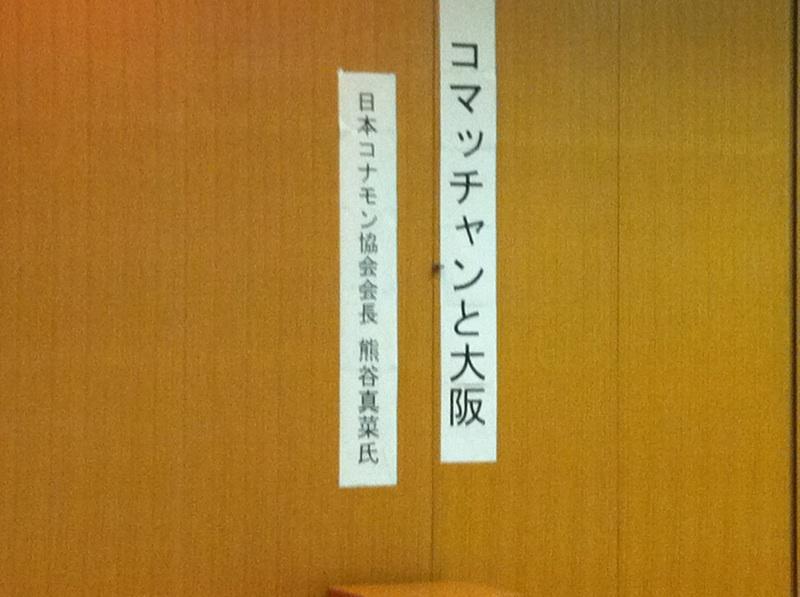 IMG_7658.jpg小松タイトル