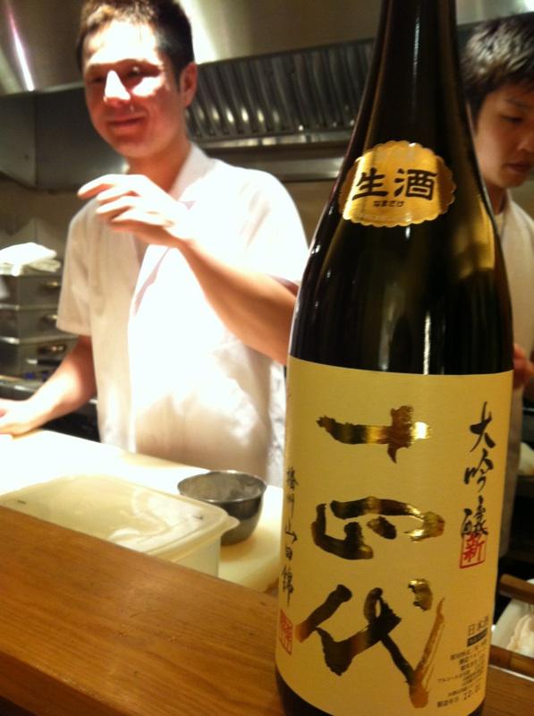 IMG_1883.jpg十四代生酒