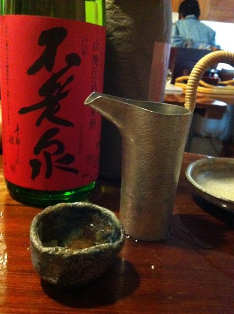 IMG_7650.jpg燗酒