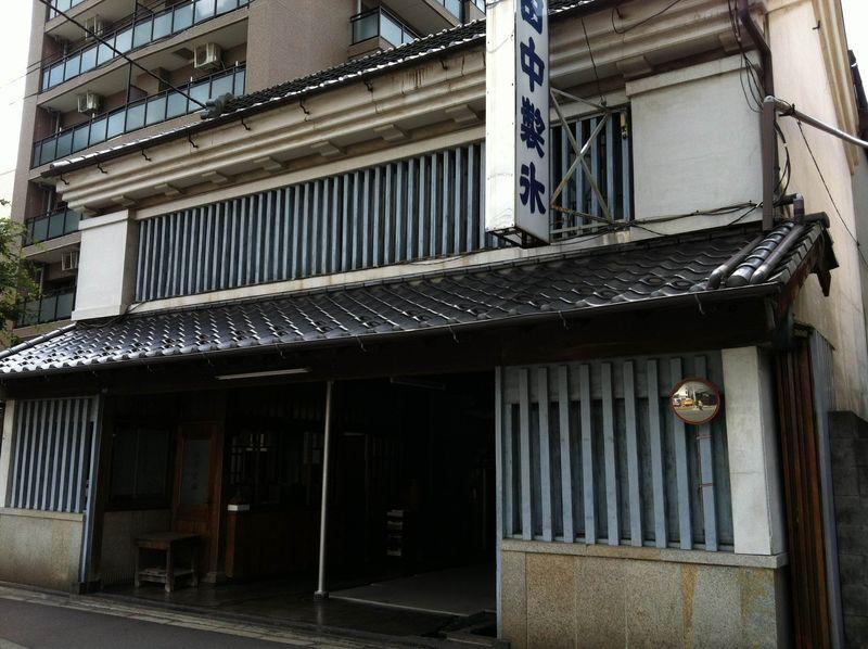 Photo.jpg氷屋表