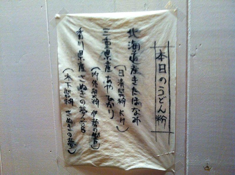 Komugi