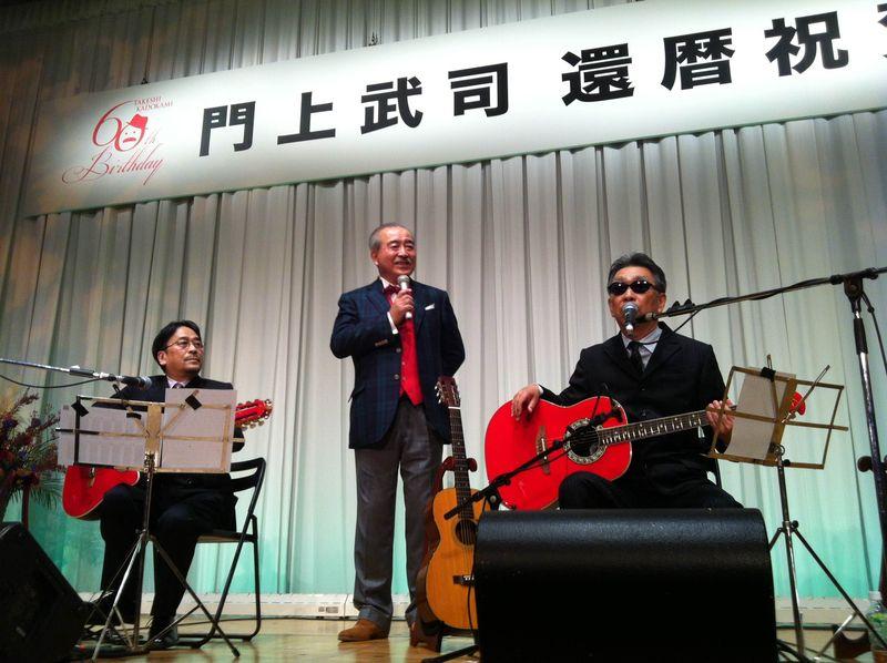 チチ松村さん、加藤和彦のギターで悲しくて悲しくて