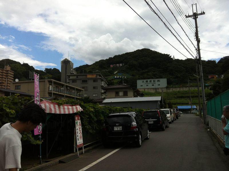 Ph合名山oto