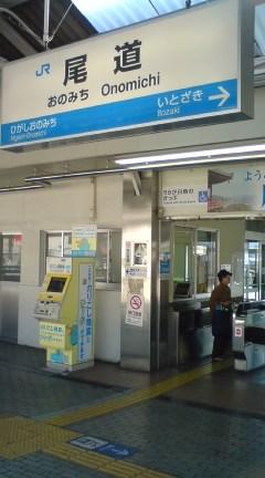 尾道粉もん探訪1  みやちの天ぷら中華
